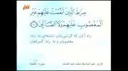 001- ترتیل تصویری سوره حمد استاد عبدالباسط