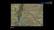 قلایچی (ترکی:قالایچی) آذربایجان-تاریخ آذربایجان -شبکه 4