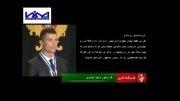 حمایت کریس رونالدو از مردم فلسطین