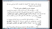 تحریف قرآن در کتب اهل سنت 3
