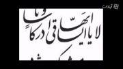 محمد عالی نسب( محمد الویس) - دیگر نیست