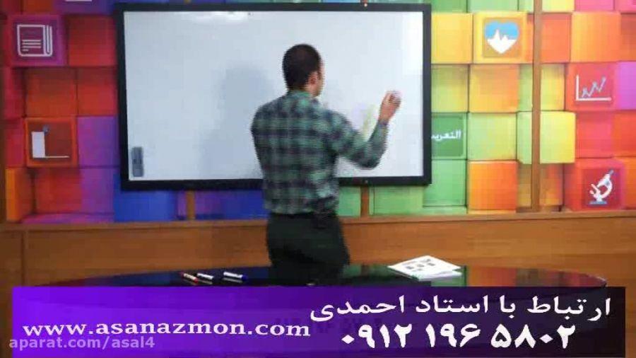 دکتر اکبری و تدریس درس شیمی کنکور 9