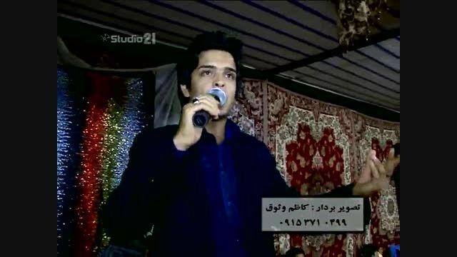 مصطفی یزدان.آهنگ محلی.کاظم وثوقی.09153710499