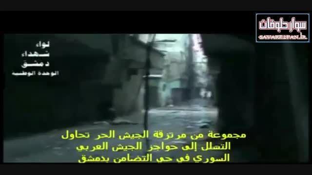 متلاشی شدن مغز داعشی با اصابت گلوله تک تیرانداز ارتش!