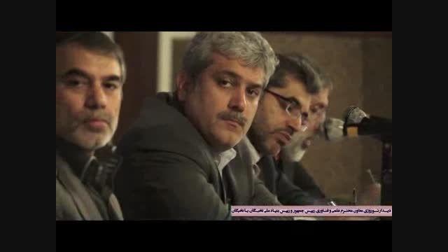 سخنرانی تاثیر گذار پیمان سرحدی نخبه و نابغه ایرانی