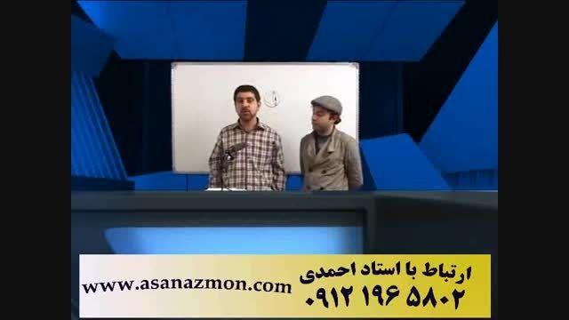 استاد احمدی اولین تولید کننده لوح های اموزشی در ایران
