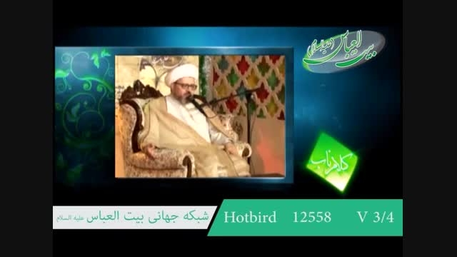 حضرت زین العابدین علیه السلام - کلام ناب