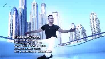 موزیک ویدیو نواب افغانی (دلبر یک دانه)