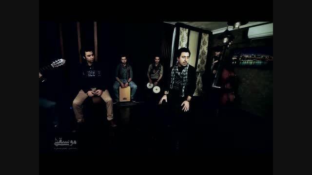 موزیک ویدیو تغییر بابک برهانی