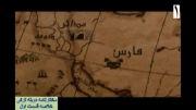 سریال مختارنامه دوبله ترکی(بخش 1)