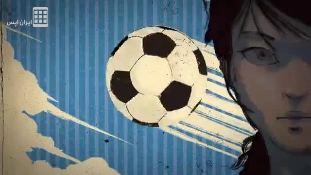 Football Cup Real World Soccer