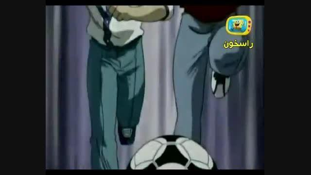 کارتون فوتبالیست ها 4 قسمت 23 دوبله فارسی