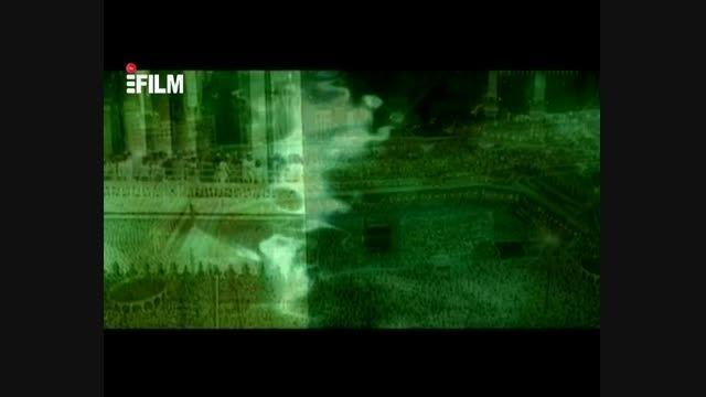 شما و آی فیلم 25 اردیبهشت ماه 1394