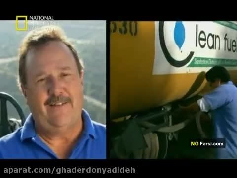 ابر سازه ها -دفن زباله و تولید گازوئیل - دوبله فارسی