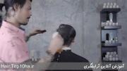 آموزش آرایشگری مردانه - مدل موی جدید 2014 مردانه