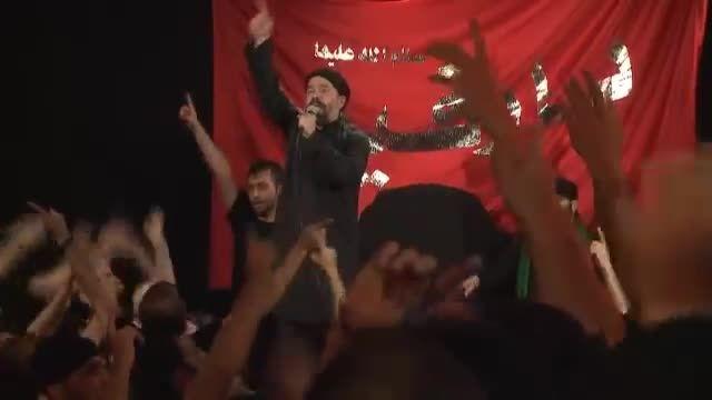 سینه زنی بسیار زیبا محرم 94 حاج محمود کریمی . دولت عشق