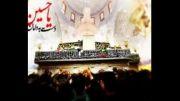 شور زیبای « شور و حالیه که به هیئت » کربلایی مهدی امیدی مقدم