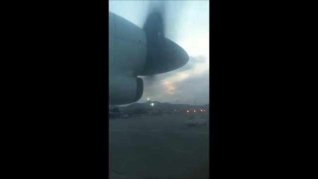 بلیط لحظه آخری - هواپیمای آسمان در مشهد