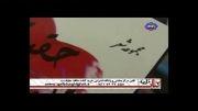 دکلمه شعر (کاش) اثر سید مصطفی تقوی دوست(قاف حقیقت) در شبکه 4