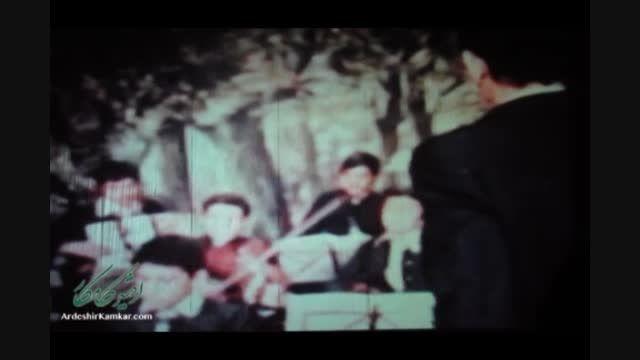 تجلیل از اردشیر کامکار در اختتامیه جشنواره موسیقی فجر