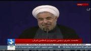 اولین حاشیه در اولین نشست خبری دکتر روحانی + فیلم
