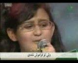 سرود زیبای سحر به زبان ترکی با زیر نویس فارسی