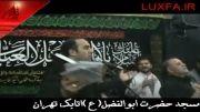 مداحی ترکی شهروز حبیبی - علی اصغر