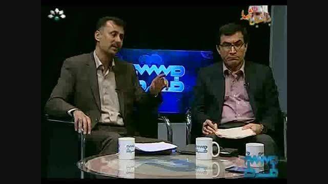 برنامه مسیر فردا شبکه مرکز استان خوزستان (بخش ۶)