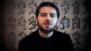 پیام سامی یوسف در مورد حمایت از مردم سوریه