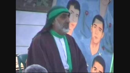 پیش درامد امام حسین در تعزیه حر