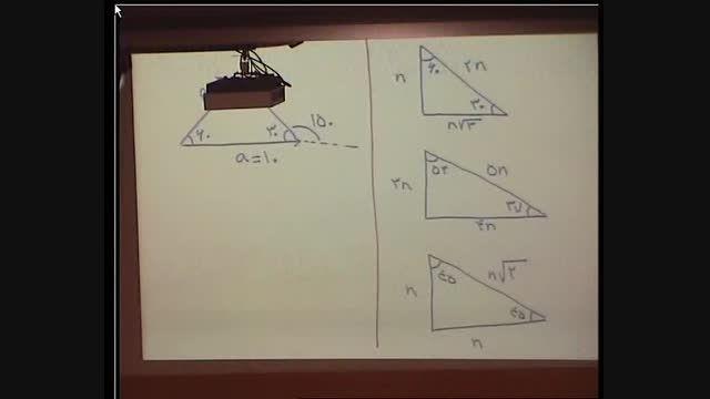 تست و نکته فیزیک- محمد گنجی - حل تست بردار3