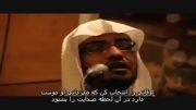 سخنرانی شیخ مغامسی -احترام والدین