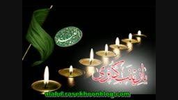 روضه حضرت زینب(س)...جدید