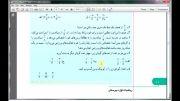 آموزش ریاضی 1 اول دبیرستان - جلسه 14 - اعداد گویا بخش 7