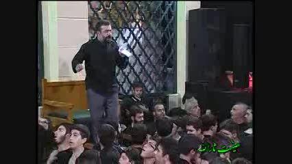 فاطمیه 94 - زمینه شب سوم - حاج محمود کریمی