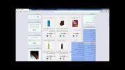 خرید محصولات زناشویی در فروشگاه اینترنتی آی آر مال|irmall.ir