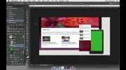 استفاده از Photoshop layer comps در طراحی وب سایت