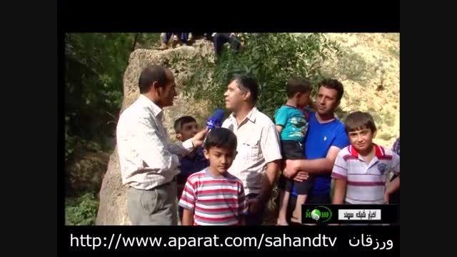 مسافرین در طبیعت زیبای آبشار گول آخور ورزقان آذربایجان