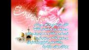 ولادت امام رضا(ع)مبارک