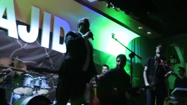 وحید خراطها در کنسرت مجید خراطها