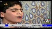 تلاوت اذان محمد رضا خلیلی (16 ساله) در برنامه اسرا _ 19-12-9