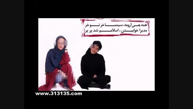 هنرمند ایرانی و فرهنگ