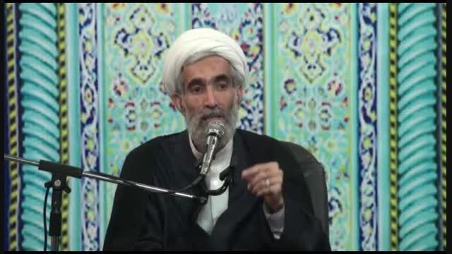 امام حسین (ع) و عزاداری مطلوب-بخش3-استاد آیت الله وفسی