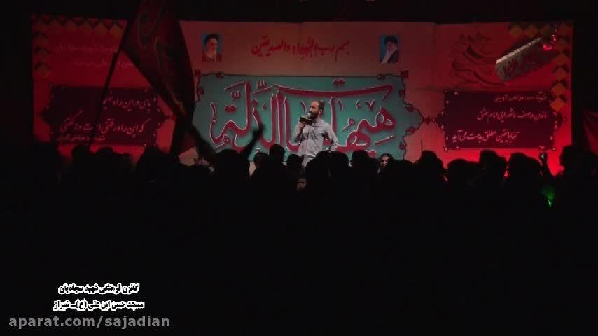 یادواره چهل شهید محله شیشه گری-عباس طهماسب پور شور1