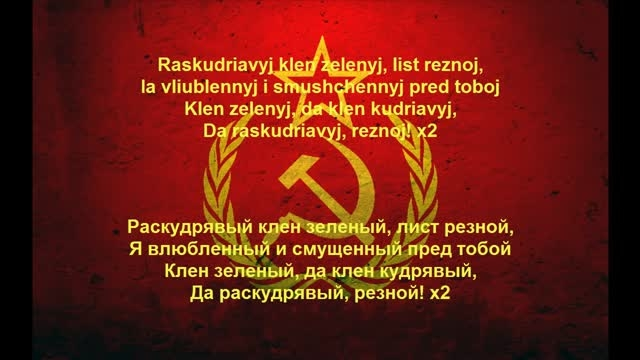 """ترانه""""Smuglyanka Moldavanka"""" اجرای گروه کر ارتش سرخ."""