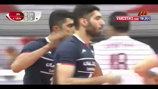 بازی والیبال ایران و ونزوئلا در جام جهانی 2015
