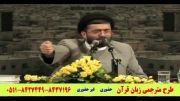 مترجمی زبان قرآن - آموزش رایگان قرآن = ظلم در حق قرآن