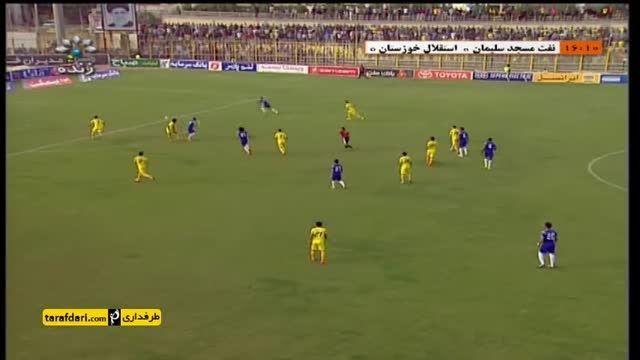 خلاصه بازی نفت مسجد سلیمان 0-0 استقلال خوزستان