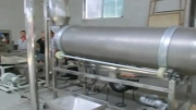 خط تولید برنج مصنوعی-09127588174-احمدابادی