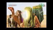 خواص بی خواص - سلیمان بن صرد خزاعی